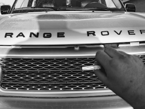 Range Rover Car Key Replacement.png
