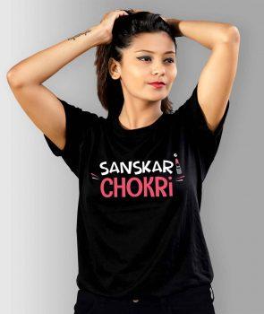 Sanskari-Chokri-Gujarati-Printed-Black-Unisex-T-Shirt-Front.jpg