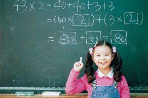 girl-blackboard.jpg