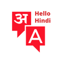 Hello Hindi.png