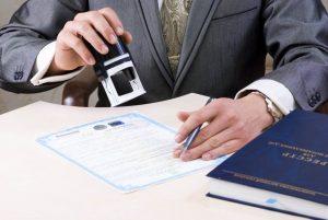 the-notary-hand_orig-1024x685.jpg