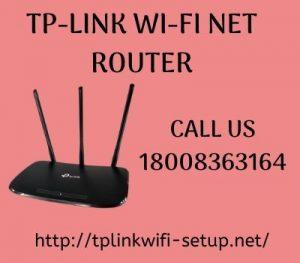 TPlink wifi net router.jpg